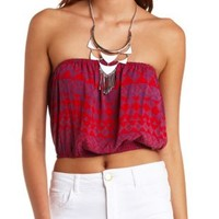Tribal Print Tie-Back Tube Top by Charlotte Russe