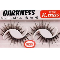 Darkness False Eyelashes K-Ma 9