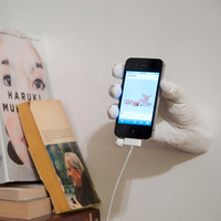 iPhone Hand Dock  - A+R Store