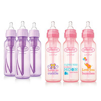 Dr  Brown's Deco 8 Ounce Baby Bottle 6 Pack - Girl (3 Pack + 3 Pack)