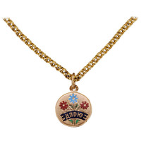 Russian Enamel Gold Pendant and Chain