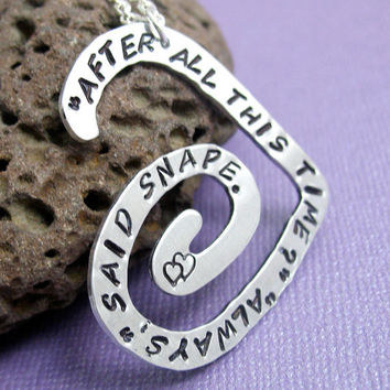 Harry Potter Necklace - After All This Time - Always - Spiral Heart Pendant, Hand Stamped