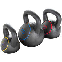 Walmart: Gold's Gym Kettlebell Kit