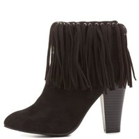 Chunky Heel Fringe Booties by Charlotte Russe